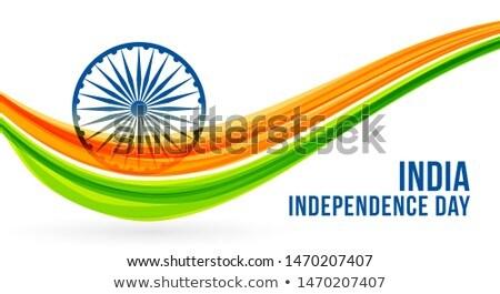 ağustos · mutlu · gün · Hindistan · dizayn · sanat - stok fotoğraf © sarts