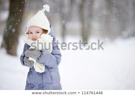 Bom família temporada de inverno retrato de família fora Foto stock © Lopolo