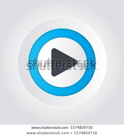 Design Media Record Player Pushbutton Play Icon Stock photo © barsrsind