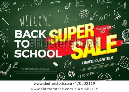 student discount yellow vector icon design stock photo © rizwanali3d