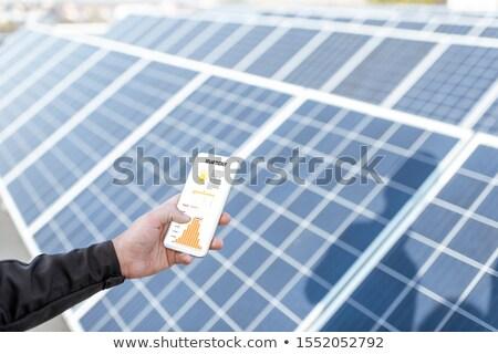 Alternatív erő épület napelemek homlokzat tiszta Stock fotó © jarp17