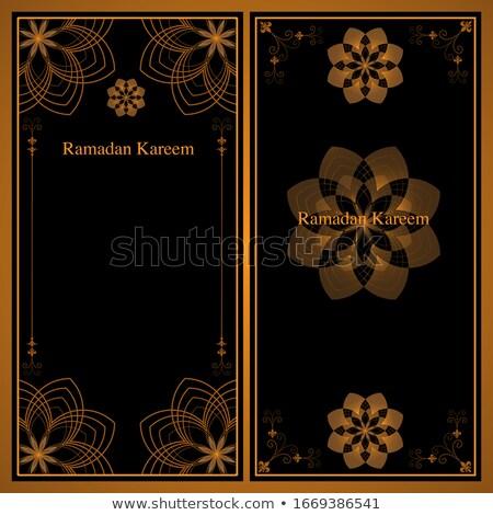 フローラル · ラベル · レトロな · 星 · 花 - ストックフォト © morphart