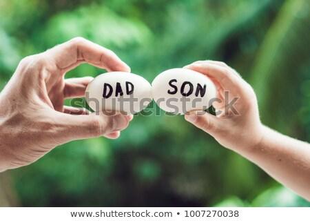 卵 父から息子 問題 壁 子 ホーム ストックフォト © galitskaya