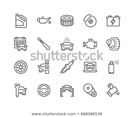 Garage icône blanche affaires signe web Photo stock © smoki