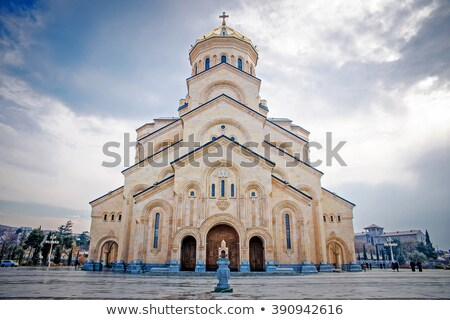 View of Holy Trinity Cathedral of Tbilisi, Georgia Stock photo © borisb17