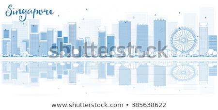 Cingapura linha do horizonte azul edifícios reflexões Foto stock © ShustrikS