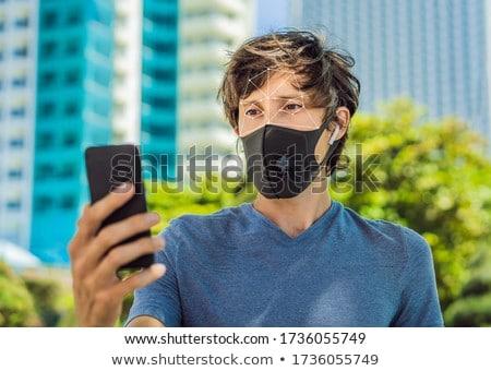 顔 認識 医療 マスク 人工知能 ネットワーク ストックフォト © galitskaya