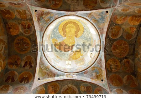 Ferapontov Monastery, Russia Stock photo © borisb17