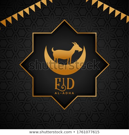 lovely eid al adha greeting with goat and moon design Stock photo © SArts