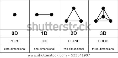 Dimension Zero - white Stock photo © Spectral