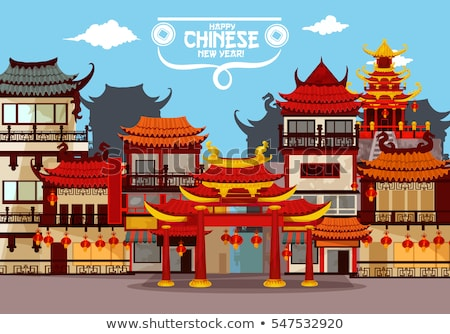 Chinatown Gateway Stock photo © michelloiselle