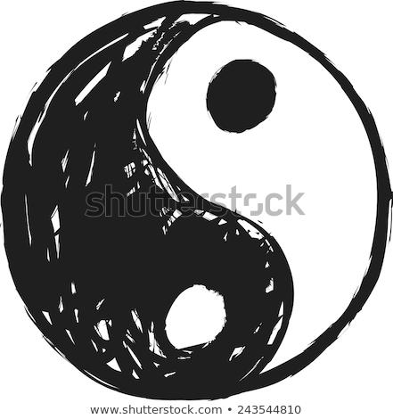 シンボル · ハーモニー · バランス · 孤立した · 白 · デザイン - ストックフォト © tuulijumala