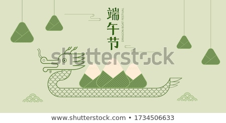 Сток-фото: Rowing Boat Pictogram On Green Background