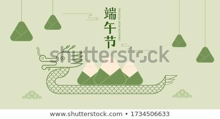 гребля · лодка · пиктограммы · зеленый · воды · спорт - Сток-фото © seiksoon