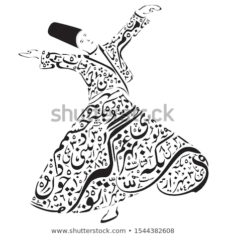 Whirling dervishes pattern Stock photo © sahua