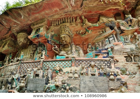 Foto stock: Rock · antigua · ladera · piedra · Buda · padres
