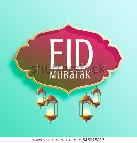 stylish eid mubarak seasonal background with hanging lamps stock photo © sarts