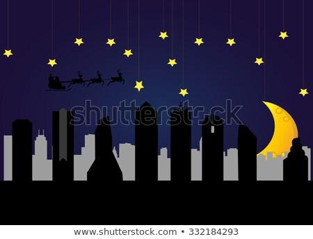 Foto stock: Cartoon Dallas Skyline Silhouette
