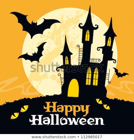 Feliz halloween cementerio luna naranja vacaciones Foto stock © articular