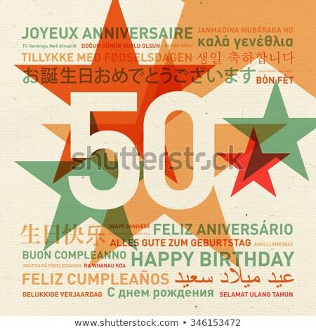 Feliz aniversário 50 tradução russo vetor Foto stock © orensila
