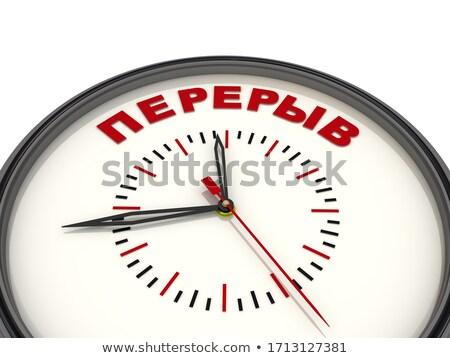 kronometre · saat · zaman · renk · gümüş - stok fotoğraf © tashatuvango