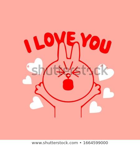 Cute mały maskotka cartoon charakter walentynki Zdjęcia stock © hittoon