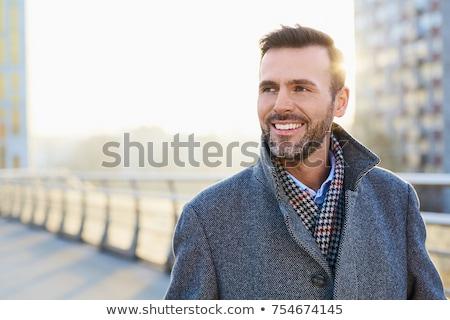 счастливым улыбаясь человека борода городской улице жизни Сток-фото © dolgachov