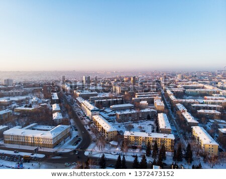 residential areas in Barnaul. Stock photo © olira