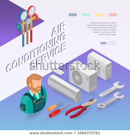 Naprawy narzędzie odżywka izometryczny ikona wektora Zdjęcia stock © pikepicture