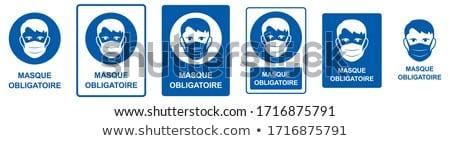 Mandatory Mask Law Stock photo © Lightsource