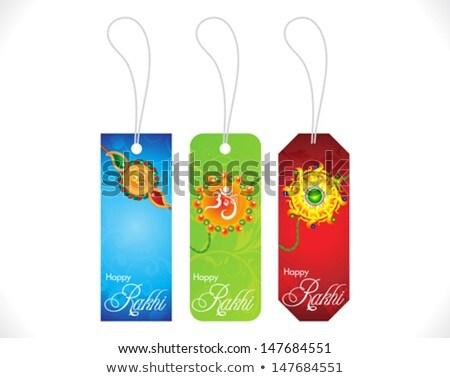 Abstract meervoudig verkoop hand ontwerp Stockfoto © pathakdesigner