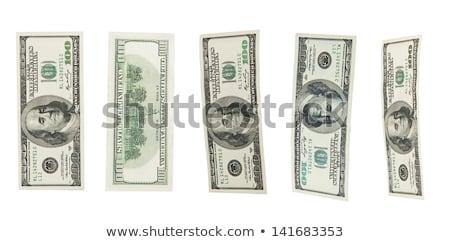 Package of U.S. dollar bills  Stock photo © CaptureLight
