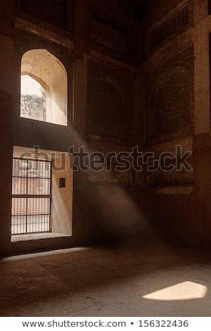 Nap ablak erőd belső építészet Stock fotó © dmitry_rukhlenko