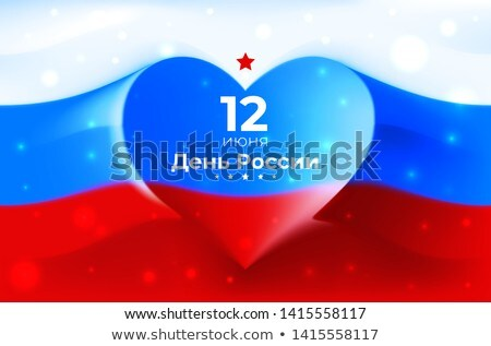 happy russia day event background with heart shape Stock photo © SArts