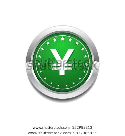 Yen moneda signo circular vector icono Foto stock © rizwanali3d