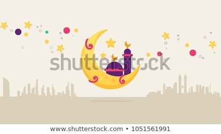 Ramadán vektor ünnep illusztráció fényes címke Stock fotó © sanyal