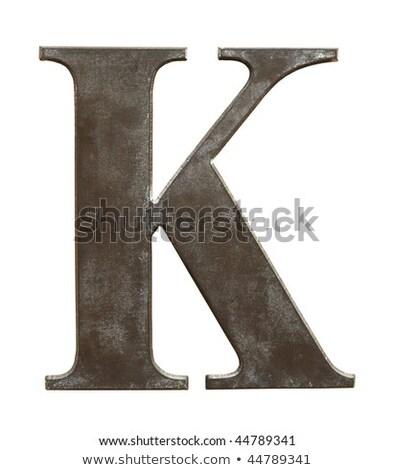 старые грязные латунь письме изолированный Сток-фото © Stocksnapper