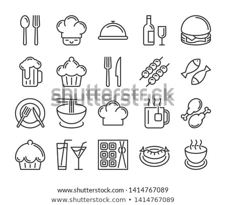 Hamburger Food Icon Vector Outline Illustration Stock photo © pikepicture