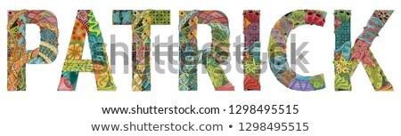 Férfi név vektor dekoratív tárgy művészet Stock fotó © Natalia_1947