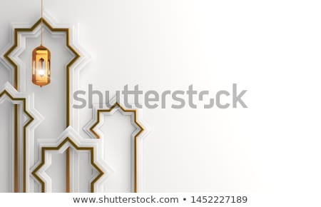 happy muharram islamic background with hanging lamp Stock photo © SArts