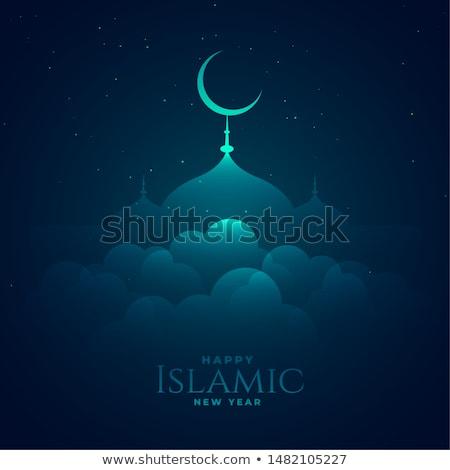 мечети облаке Новый год приветствие Сток-фото © SArts