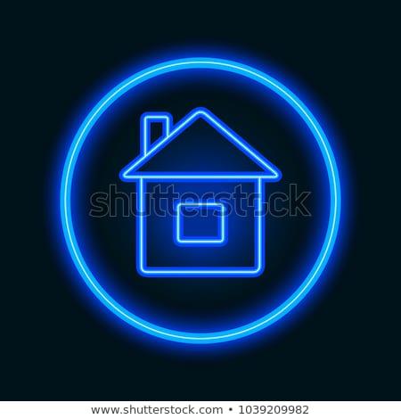 青 ネオン ホーム にログイン クイック 簡単 ストックフォト © Voysla