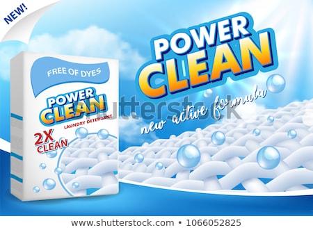 Acondicionamento modelo lavanderia detergente lavagem pó Foto stock © SArts