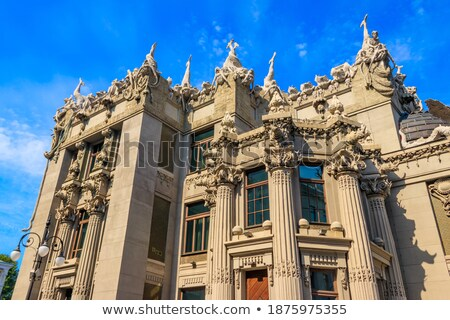 Famous House with Chimaeras in Kiev, Ukraine Stock photo © vapi