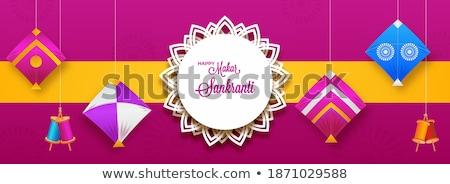 Boldog citromsárga rózsaszín papírsárkány háttér indiai Stock fotó © SArts