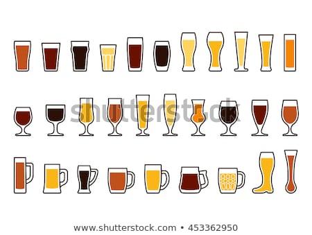 Piwa pół kwarty szkła pusty odizolowany Zdjęcia stock © albund