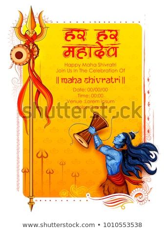 lord shiva maha shivratri design with trishul design Stock photo © SArts
