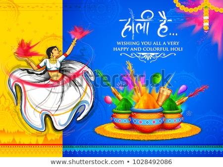 happy holi indian traditional festival background design Stock photo © SArts