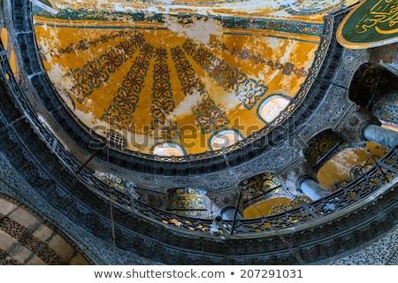 Sufit Sofia dekoracyjny świat zastanawiać się słynny Zdjęcia stock © rognar