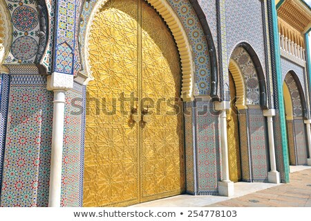 Detail of the facade of the royal palace in Fes Stock photo © Armisael